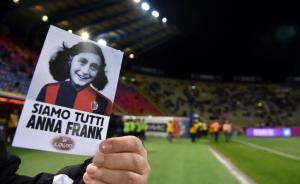 ana_frank_soccer